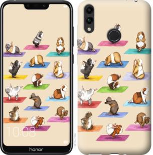 Чехол на Huawei Honor 8C Йога морских свинок