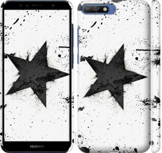 Чехол на Huawei Y6 2018 Звезда