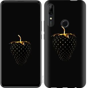 Чехол на Huawei P Smart Z Черная клубника