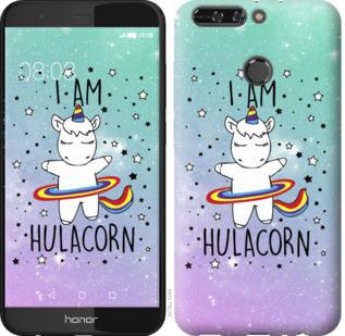 Чехол на Huawei Honor V9 / Honor 8 Pro Im hulacorn