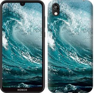 Чехол на Huawei Honor 8S Морская волна