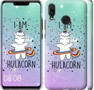 Чехол на Huawei Nova 3 Im hulacorn