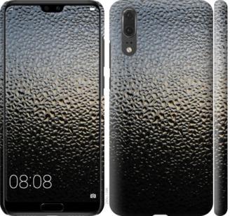 Чехол на Huawei P20 Мокрое стекло