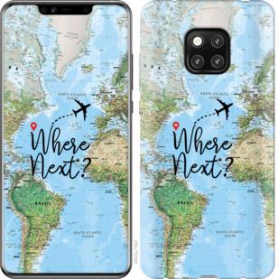 Чехол на Huawei Mate 20 Pro Путешествие