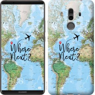 Чехол на Huawei Mate 10 Pro Путешествие