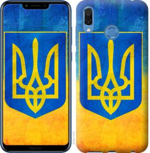 Чехол на Huawei Honor Play Герб Украины