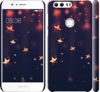 Чехол на Huawei Honor 8 Падающие звезды