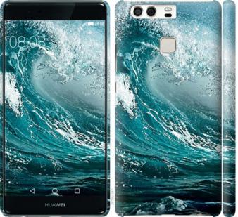 Чехол на Huawei P9 Морская волна