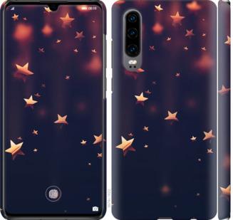 Чехол на Huawei P30 Падающие звезды