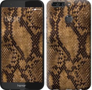 Чехол на Huawei Honor V9 / Honor 8 Pro Змеиная кожа