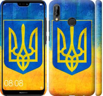 Чехол на Huawei P20 Lite Герб Украины