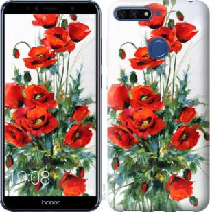 Чехол на Huawei Honor 7A Pro Маки