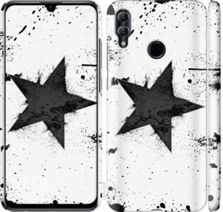Чехол на Huawei Honor 10 Lite Звезда