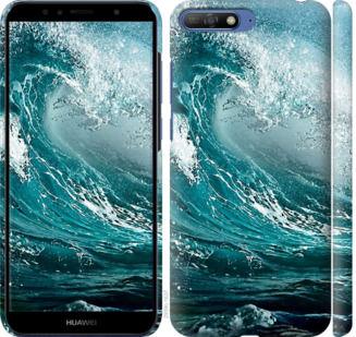 Чехол на Huawei Honor 9 Морская волна
