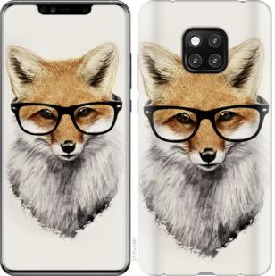 Чехол на Huawei Mate 20 Pro Лис в очках