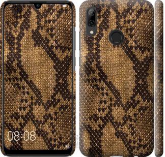 Чехол на Huawei P Smart 2019 Змеиная кожа