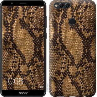 Чехол на Huawei Honor 7X Змеиная кожа