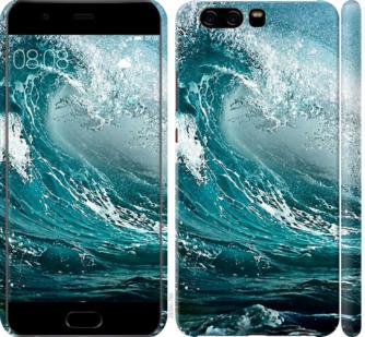 Чехол на Huawei P10 Морская волна