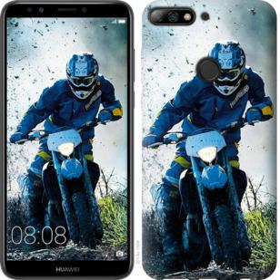 Чехол на Huawei Y7 Prime 2018 Мотокросс