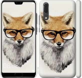 Чехол на Huawei P20 Лис в очках