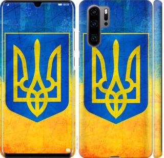 Чехол на Huawei P30 Pro Герб Украины