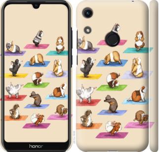 Чехол на Huawei Honor 8A Йога морских свинок