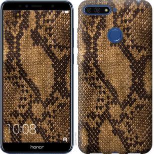 Чехол на Huawei Honor 7A Pro Змеиная кожа