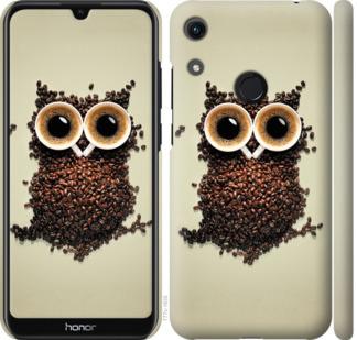 Чехол на Huawei Honor 8A Сова из кофе