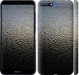 Чехол на Huawei Y6 2018 Мокрое стекло