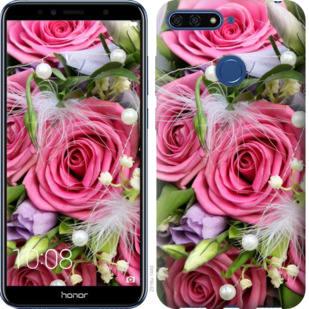 Чехол на Huawei Honor 7A Pro Нежность
