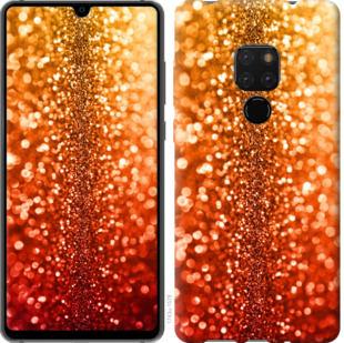 Чехол на Huawei Mate 20 Звездная пыль