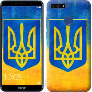Чехол на Huawei Honor 7A Pro Герб Украины