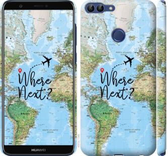 Чехол на Huawei P Smart Путешествие