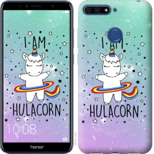Чехол на Huawei Honor 7A Pro Im hulacorn