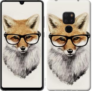 Чехол на Huawei Mate 20 Лис в очках