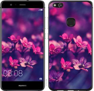 Чехол на Huawei P10 Lite Пурпурные цветы