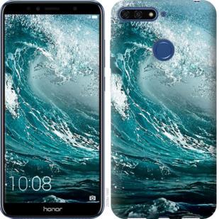 Чехол на Huawei Honor 7A Pro Морская волна