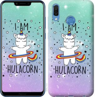 Чехол на Huawei Honor Play Im hulacorn