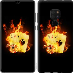 Чехол на Huawei Mate 20 Горящие карты