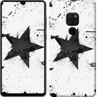 Чехол на Huawei Mate 20 Звезда