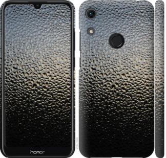 Чехол на Huawei Honor 8A Мокрое стекло