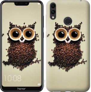 Чехол на Huawei Honor 8C Сова из кофе