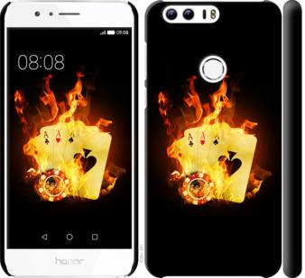 Чехол на Huawei Honor 8 Горящие карты