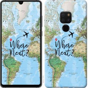 Чехол на Huawei Mate 20 Путешествие