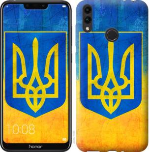 Чехол на Huawei Honor 8C Герб Украины