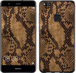 Чехол на Huawei P10 Lite Змеиная кожа