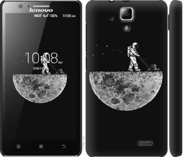 Чехол на Lenovo A536 Moon in dark