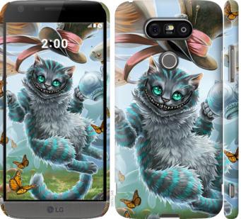 Чехол на LG G5 H860 Чеширский кот 2