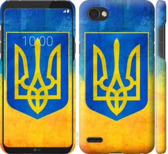 Чехол на LG Q6 Герб Украины