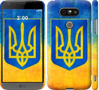 Чехол на LG G5 H860 Герб Украины